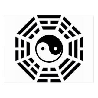 yinyangbig postal