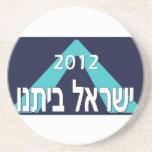 Yisrael Beitanu (Israel Our Home) Beverage Coaster