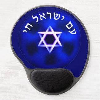 Yisrael Chai Alfombrilla De Raton Con Gel