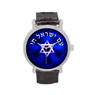 Yisrael Chai Reloj