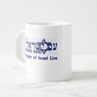 Yisrael Chai -- Taza mesiánica v1 de la Tri Unidad Taza Grande
