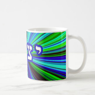 Yitchak, Anglicized As Isaac Coffee Mug