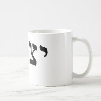 Yitzchak (Isaac) - Hebrew Block Lettering Coffee Mug