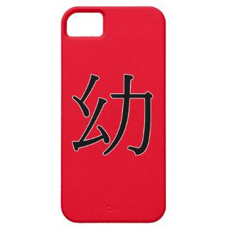 yòu - 幼 (young) iPhone SE/5/5s case