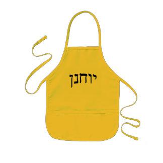 Yochanan (John) - Hebrew Block Lettering Aprons