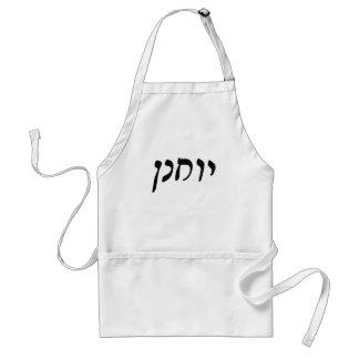 Yochanan (Juan) - escritura de Rashi del hebreo Delantal