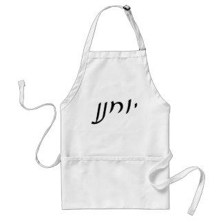 Yochanan (Juan) - letras hebreas de la escritura Delantal