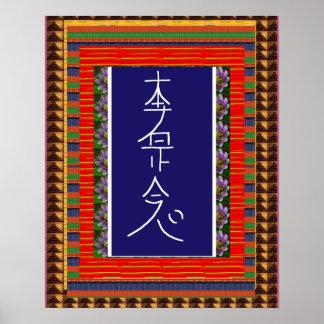 Yoga del ARTE curativo del símbolo de REIKI:  el c Posters