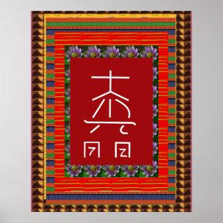 Yoga del ARTE curativo del símbolo de REIKI:  el c Impresiones