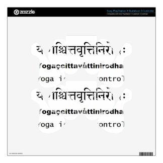Yoga Sutras de Patanjali: Sánscrito, inglés, mente Mando PS3 Calcomanías