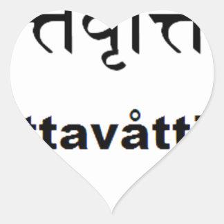 Yoga Sutras of Patanjali : Sanskrit, english, mind Heart Sticker