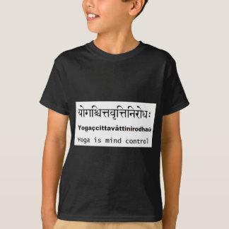 Yoga Sutras of Patanjali : Sanskrit, english, mind T-Shirt