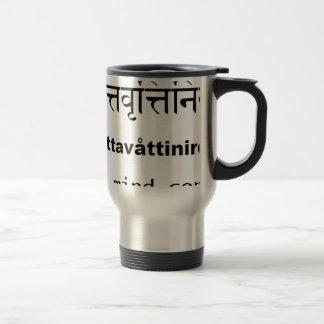 Yoga Sutras of Patanjali : Sanskrit, english, mind Travel Mug
