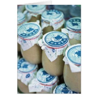 Yogurt Card