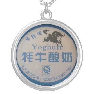 YOGURT NECKLACE WITH CHINESE PRINT