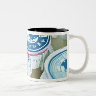 Yogurt Two-Tone Coffee Mug