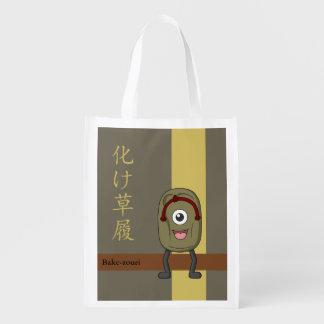 Yokai Bake-zouri (Ghost Sandal) Two-Sided Reusable Grocery Bags