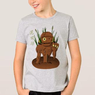 Yokai Dorotabou (Mud Zombie) T-Shirt