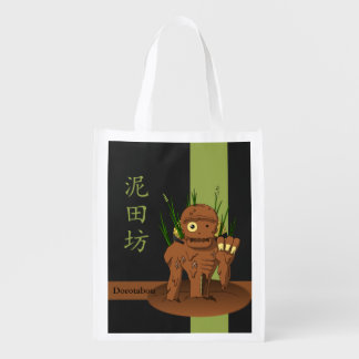 Yokai Dorotabou (Mud Zombie) Two-Sided Grocery Bags