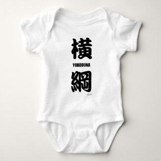 """""""YOKODUNA"""" highest rank in sumo black Baby Bodysuit"""