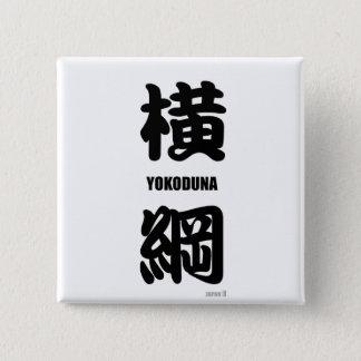 """YOKODUNA"" highest rank in sumo black Button"