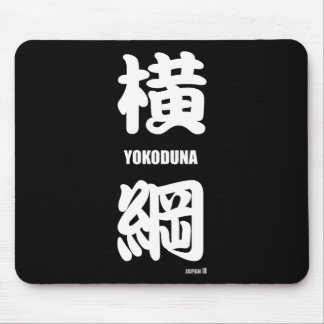 """YOKODUNA"" highest rank in sumo black Mouse Pad"