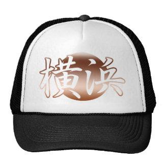 Yokohama Japan Flag Bronze Hat
