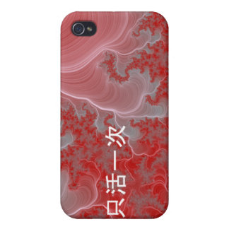 Yolo in Chinese Characters-Red Fractal Design iPhone 4/4S Case