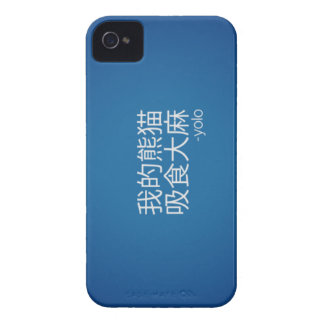 YOLO Prank Chinese Case-Mate iPhone 4 Case