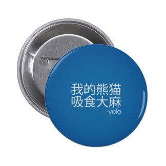 YOLO Prank Chinese Pinback Button