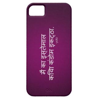 YOLO Prank HIndi iPhone SE/5/5s Case