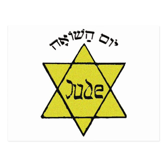 Yom Hashoah Postcard