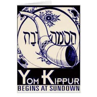 Yom_Kippur2. Cards