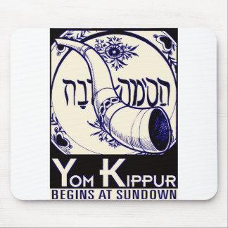 Yom_Kippur2. Mouse Pad