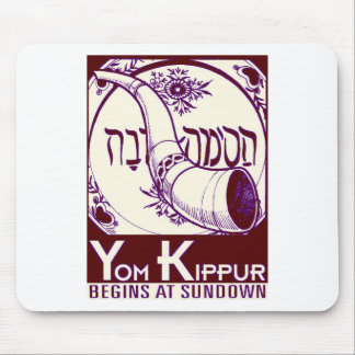 Yom_Kippur3 Mouse Pad