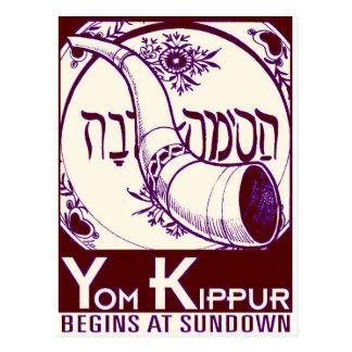Yom_Kippur3 Postcard