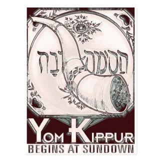 Yom_Kippur5 Postcard