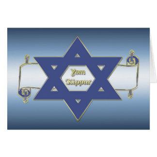 Yom Kippur Cards