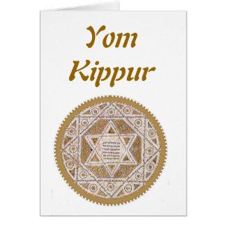 Yom Kippur Holy Tanakh card