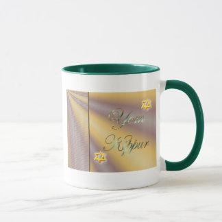 Yom Kippur Jewish Holiday Fasting Judaism Holy Day Mug
