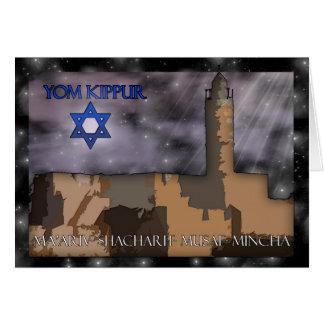 Yom Kippur, Ma'artv, shacharit, musat, mincha Card