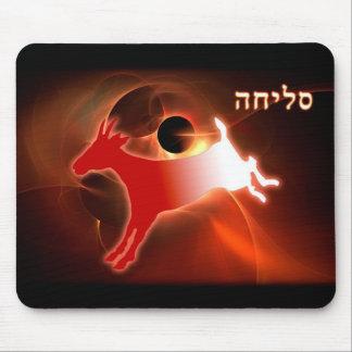 Yom Kippur Scapegoat Mouse Pad