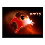 Yom Kippur Scapegoat Postcard