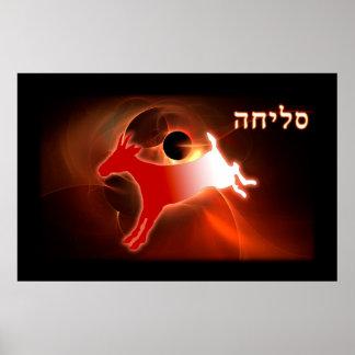 Yom Kippur Scapegoat Poster