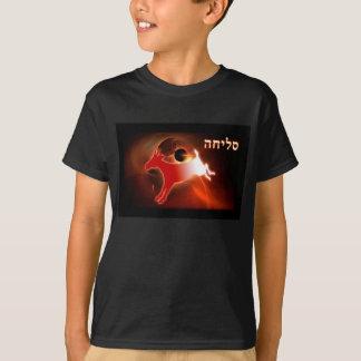 Yom Kippur Scapegoat T-Shirt