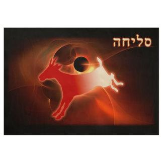 Yom Kippur Scapegoat Wood Poster