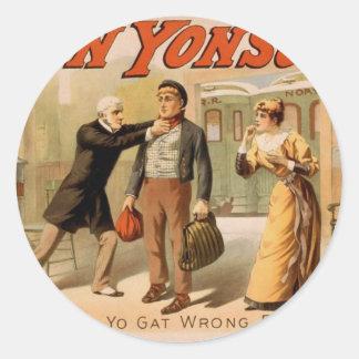 Yon Yonson, 'ay tank yo gat wrong Fallar' Retro Th Round Sticker
