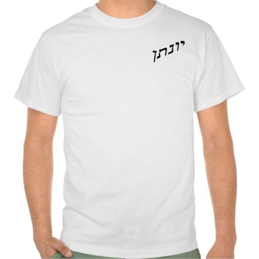 Yonatan, Anglicized as Jonathan Shirts