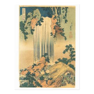 Yōrō Waterfall in Mino Province Postcard