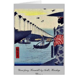 Yoroi ferry, Koamichō by Andō, Hiroshige Ukiyo-e Stationery Note Card